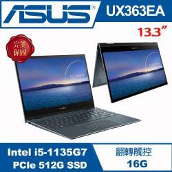 【ASUS 華碩】ZenBook UX363EA 13吋OLED輕薄筆電-綠松灰(i5-1135G7/UX363EA-0182G1135G7)