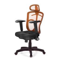 GXG 高背美臀 電腦椅  (摺疊滑面扶手) TW-115 EA1J