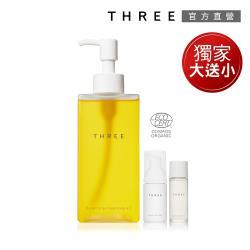 THREE 平衡潔膚油大+小優惠組