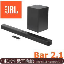 JBL Bar 2.1聲道條型音響喇叭 環繞音效