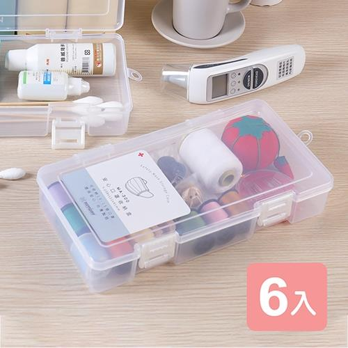真心良品 安心口罩收納盒0.76L -6入組
