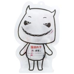 【阮的肉干】肉乾系列(厚燒肉乾/筷子肉乾)95gx2包