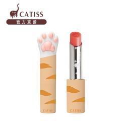 Catiss愷締思 貓掌護唇膏 - 橘貓潤色粉橘 3g