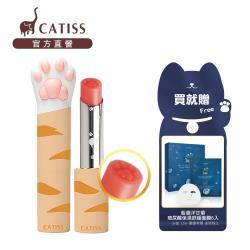 【CATISS 愷締思】貓掌護唇膏-橘貓+玻尿酸面膜1盒