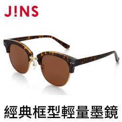 JINS 經典框型輕量墨鏡(特AURF17S864)木紋淺棕