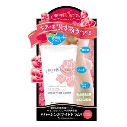 【日本COSMO】美人心機 美體柔嫩乳暈霜(30g)