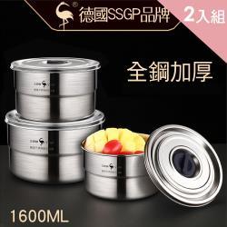 CS22 SSGP帶蓋不銹鋼真空圓形保鮮盒2入組-1600ML