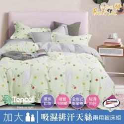 Betrise露香   加大-3M專利天絲吸濕排汗四件式兩用被床包組