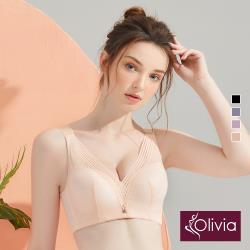 任-【Olivia】無鋼圈幾何網紗內衣-膚色