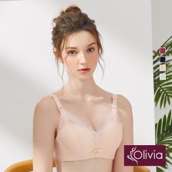 任-【Olivia】無鋼圈拼接蕾絲內衣-膚色