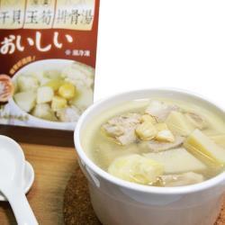 【東青X宏銘的廚房】干貝玉筍排骨湯(450克/盒)