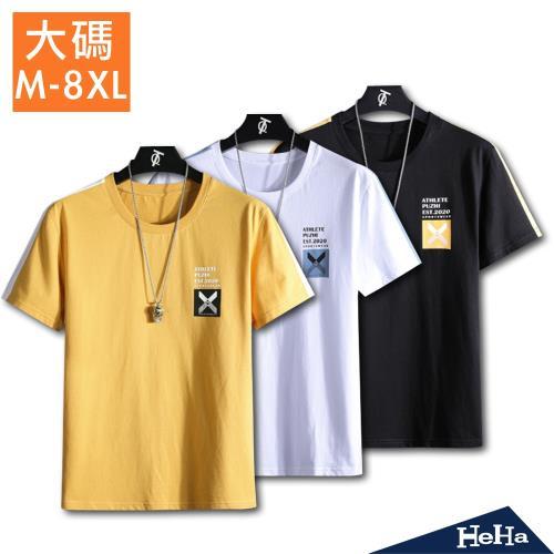 HeHa-胸前印花配色短袖上衣
