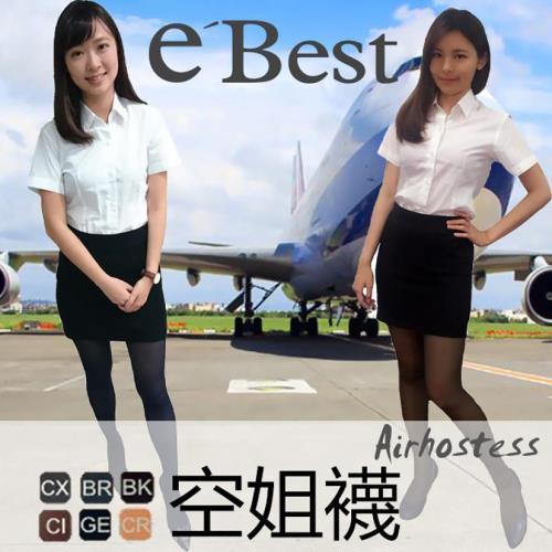 eBest貝絲特彈性襪