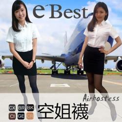 eBest貝絲特彈性襪 空姐襪 140丹 黑色 6雙組
