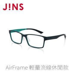 JINS AirFrame 輕量流線休閒款眼鏡(特AMUF17S191)湖水綠