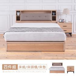【時尚屋】[DV9]米格諾6尺床箱型4件組-床箱+床底+床頭櫃+床墊DV9-527+UZR8-8433-6+DV9-528+BD81-11-6-免運費