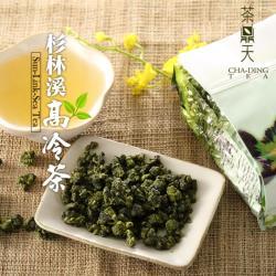 【茶鼎天】杉林溪高冷茶(嚐鮮包)-150g