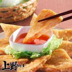 【上野物產】餐廳用 餅脆蝦甜 泰式月亮蝦餅  (200g土10%/片) x1片