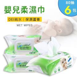 AGO-嬰兒柔濕巾/濕紙巾 80抽x6包