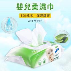 AGO-嬰兒柔濕巾/濕紙巾 80抽/包