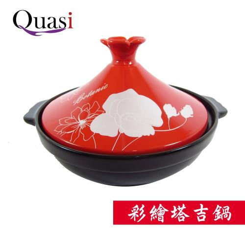 【Quasi】彩繪歐尼亞塔吉鍋