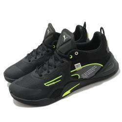 Puma 訓練鞋 Fuse FM 運動 男鞋 健身 重訓 止滑橡膠大底 PUMAGrip 黑 黃 19442201 19442201