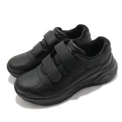 Skechers 休閒鞋 Arch Fit-Best Step 女鞋 魔鬼氈 支撐 專利鞋墊 穩定 回彈 黑 149410BBK [ACS 跨運動]