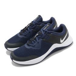 Nike 訓練鞋 MC Trainer 運動 男鞋 健身房 避震 包覆 支撐 球鞋 穿搭 藍 白 CU3580400 [ACS 跨運動]
