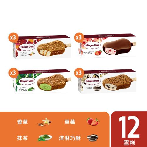 【哈根達斯 冷凍宅配】 全新系列 粉紅綻放雪糕12入組