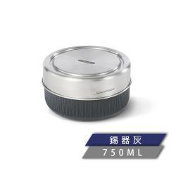 英國BLACK+BLUM滿意玻璃罐(附防漏矽膠蓋/750ml) (兩色任選)