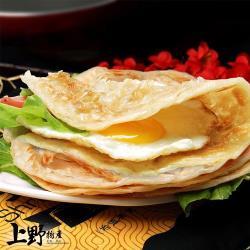 【上野物產】香脆不油膩  正宗台式千層九層塔味蔥抓餅(1350g±1.5%/約10片/包) x1包
