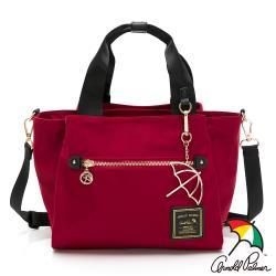 Arnold Palmer - 手提包附長背帶 多彩手提包系列 - 紅色