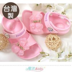 魔法Baby 女童鞋 台灣製冰雪奇緣正版極輕量美型涼鞋~sa14153
