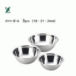 日本【吉川Yoshikawa】刻度式不鏽鋼調理缽組 3入(18/21/24cm)