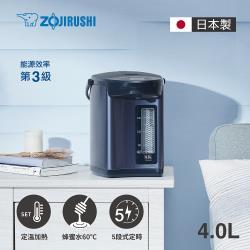 象印 4公升 日本製 微電腦電動熱水瓶(CD-NAF40)-庫(T)
