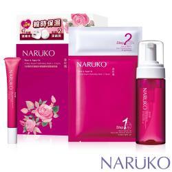 NARUKO 牛爾 森玫瑰超水感洗卸兩用慕絲+保濕緊彈亮眼精華+超水感2步驟保濕霜速效面膜4片組