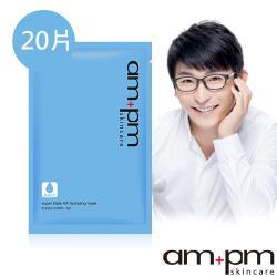 ampm 超濃縮三重玻尿酸保濕面膜共20入