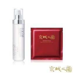 京城之霜 牛爾 極光美白高機能晶露+尊榮奢顏緊彈面膜1入