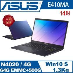 (硬碟升級)ASUS華碩 E410MA-0131BN4020 文書筆電 14吋/N4020/4G/64G+PCIe 500G SSD/W10S