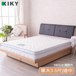 [4日快配北北桃] KIKY 防潑水蜂巢乳膠獨立筒床墊-單人加大3.5尺