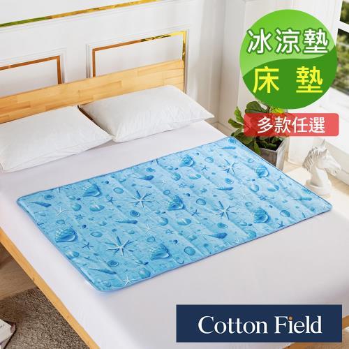 棉花田海洋之星極致酷涼冷凝床墊(90x140cm)/