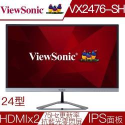ViewSonic優派 VX2476-SH 24型IPS面板100%sRGB無邊框液晶螢幕