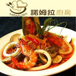 諾姆拉廚房-茄汁海鮮( 不含麵/飯 ) 6入組