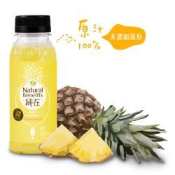 [純在]冷壓鮮榨蔬果汁(235ml×6瓶)(鳳梨汁×3+蜂蜜檸檬柳橙汁×3)