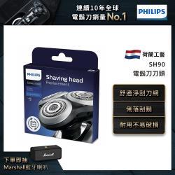 Philips 飛利浦 電鬍刀刀頭 SH90