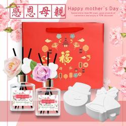 QIDINA 母親節組合(玫瑰花擴香瓶 X 2+加大加厚硅藻土塊 X 2 + 送禮袋)