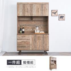 【時尚屋】[MX20]瑞德工業風4尺餐櫃組MX20-B19-4+B19-3-免運費/免組裝/餐櫃