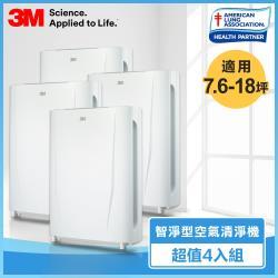 3M 7.6-18坪 淨呼吸智淨型空氣清淨機 FA-B200DC 4入尾牙團購組