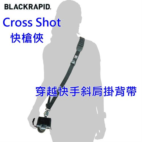 美國BLACKRAPID