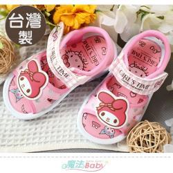 魔法Baby 女童鞋 台灣製美樂蒂正版俏麗涼鞋~sk1155